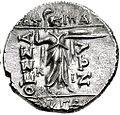 Thessalian leaegue stater Sosipatros Gorgopas Itonia Athina 196-146 BC side 2.jpg