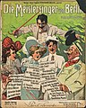 Titelblatt Notenheft - Die Meistersinger von Berlin - Paul Lincke.jpg
