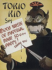 "Poster showing fanged caricature of ""Tokio kid,"" a Japanese person pointing a bloody knife at a sign that reads ""Much waste of material make so-o-o-o happy! Thank you!"""