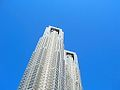 Tokyo Metropolitan Government - panoramio.jpg