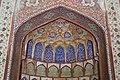 Tomb of Mir Sahib Ghulam Hussain.jpg