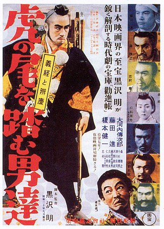 The Men Who Tread on the Tiger's Tail - Image: Tora no o wo fumu otokotachi poster