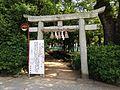 Torii of Iminomiya Shrine near Nogi Shrine.JPG