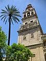 Torre del Alminar, Mezquita de Còrdoba.JPG