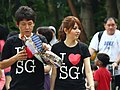 "Tourists wearing ""I love Singapore"" T-shirts in Singapore - 20121112.jpg"