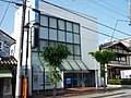 Towa Bank Tomioka Branch.jpg
