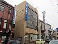 Toyama Bank Fukumitsu Chuo Branch.jpg