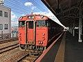 Train for Kogushi Station at Shimonoseki Station 2.jpg