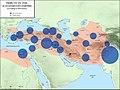 Tribute in the Achaemenid Empire.jpg