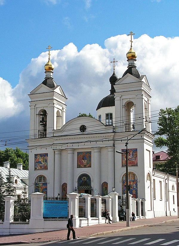 Vitebsk Kutsanmış Meryem Ana Katedrali