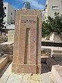 Trumpeldor Cemetery OVEDC 9.JPG