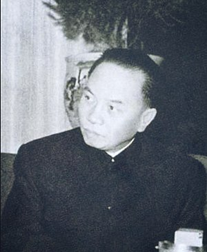 Deputy Prime Minister of Vietnam - Image: Truong Chinh 1955