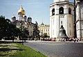 Tsar's bell Moscow.jpg