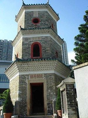 Ping Shan Heritage Trail - Tsui Sing Lau Pagoda