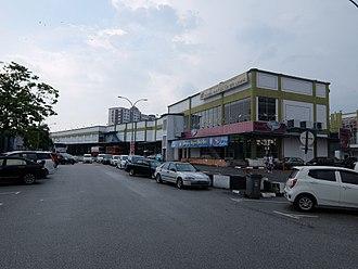 Kota Tinggi - Tun Seri Lanang Bus and Taxi Terminal