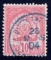 Tunisia 1901 Sc14.jpg