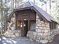 Tuolumne Meadows Comfort Station.JPG