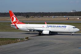 In Boeing 737-8F2 fan Turkish Airlines (2014)