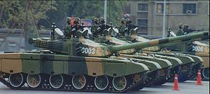 Type 99 tank - Type 99 tank prototype (9910) at the 1999 National Day parade.