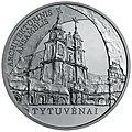 Tytuvenai Architectural Ensemble 50Litas Reversum.jpg
