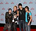 US5 - Jetix-Award - YOU 2008 Berlin (7055).jpg