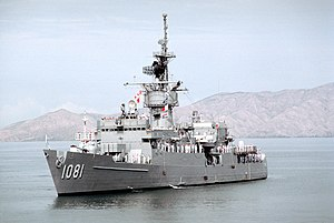 USS Aylwin (FF-1081)