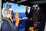 USS Blue Ridge 150515-N-NN332-082.jpg