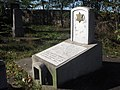 Ukraine-Khotyn-Cemetery-Mass-Grave.jpg