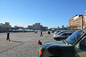 Freedom Square (Kharkiv)