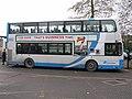 Ulsterbus, Omagh - geograph.org.uk - 1191896.jpg