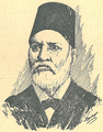 Umar Farrukh's Ahmed 'Urabi Paşa.png