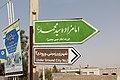 Underground City of Nooshabad 04.jpg