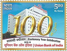 A 2018 Stamp Dedicated To The 100th Anniversary Of Union Bank India