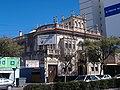 Universidad Abierta Interamericana sede Rosario.jpg