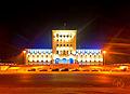 Universiteti Politeknik i Tiranes 1.jpg