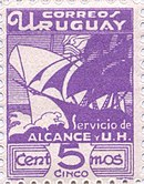 Uruguay - 1936 - too late fee.jpg