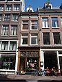 Utrechtse straat Zuivere Koffie.JPG
