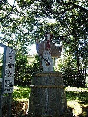 Ame-no-Uzume-no-Mikoto - The statue of Ame-no-Uzume at Amanoiwato-jinja