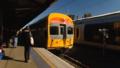 V Set NSW TrainLink Livery.png