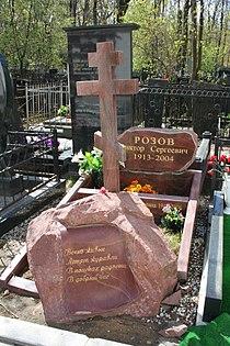 Vagankovo Cemetery Rozov Grave.jpg
