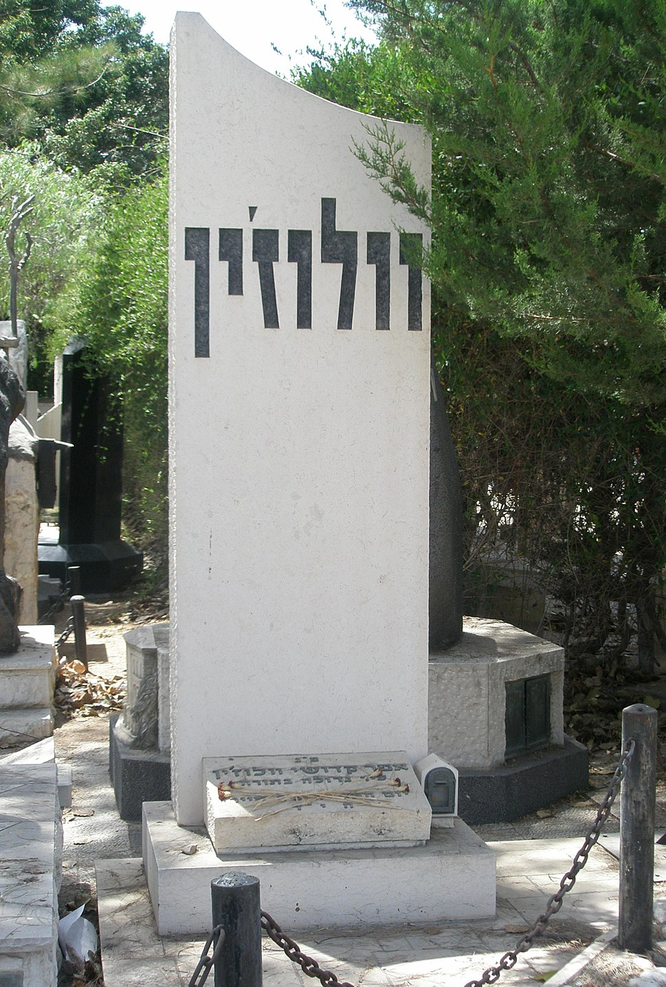 Valozhyn memorial