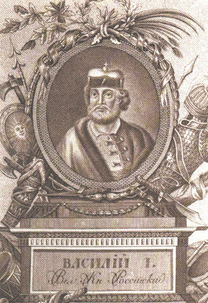 Vasily I of Moscow
