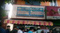 Veena Stores, Malleshwaram, Margosa Road Bengaluru popular eatery.webp