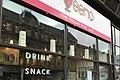 Veeno Leeds (Duncan Street).jpg