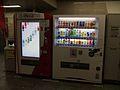 Vending machines in Umeda station.JPG
