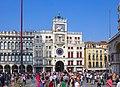 Venedig - panoramio (137).jpg