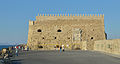 Venetian Fortress in Heraklion Crete SW side.jpg
