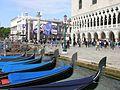 Venice, Italy - panoramio (589).jpg