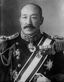 Vice Adm. Rokuro Yashiro