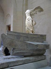 La Victoire De Samothrace Descriptive Essay - image 8